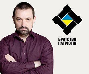 Сергей Гайдай: «Пособие по захвату власти»