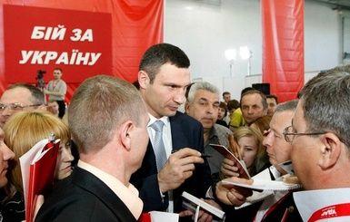 Кто поведет Кличко на президентские выборы