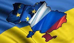 Жизнь после Вильнюса: Украина в новой геополитической конфигурации