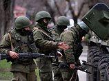 Американська розвідка: вторгнення Росії до Криму все імовірніше
