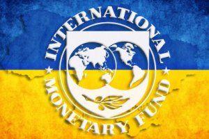 МВФ выделит Украине экстренную помощь