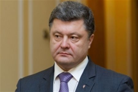 Порошенко сказал, когда Украина может стать членом ЕС