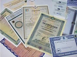 Облигации Украины вошли в число наиболее привлекательных бондов развивающихся стран