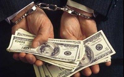 Повторная попытка создать Службу финансовых расследований