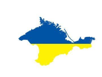 Як повернути Крим?