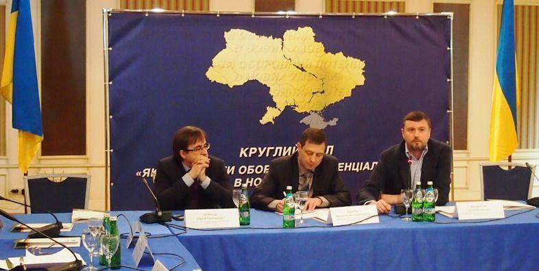 Оборонний потенціал України в нових умовах