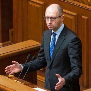 Яценюк отчитался в Раде о 100 днях работы правительства