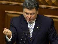 Порошенко созывает заседание СНБО для подготовки «адекватного ответа» террористам