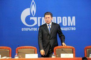 «Газпром» потребовал от Киева до 16 июня заплатить $ 1,951 млрд за газ — окончательный срок