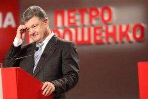 Участие в инаугурации президента Украины подтвердили 56 иностранных делегаций