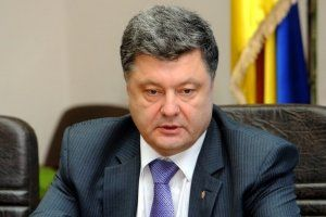 Порошенко в четверг проведет встречу с легитимными представителями Донбасса
