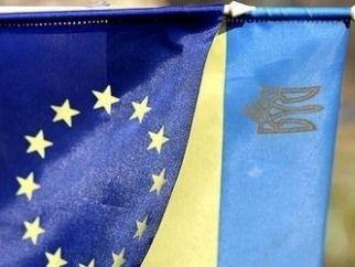 Европа во вторник передаст Киеву второй транш финпомощи