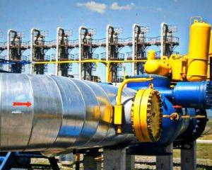 Еврокомиссия: Украина имеет полное право получать российский газ из Европы