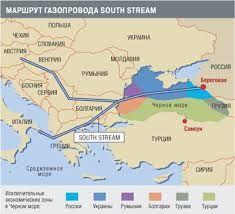 Кто кого: сможет ли Газпром достроить Южный поток вопреки ЕС