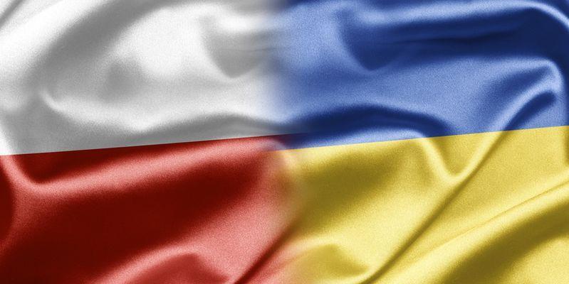 Польша меняет курс по отношению к Украине, — Wall Street Journal