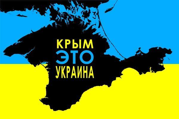 Экперты: Возвращение Крыма — вопрос времени