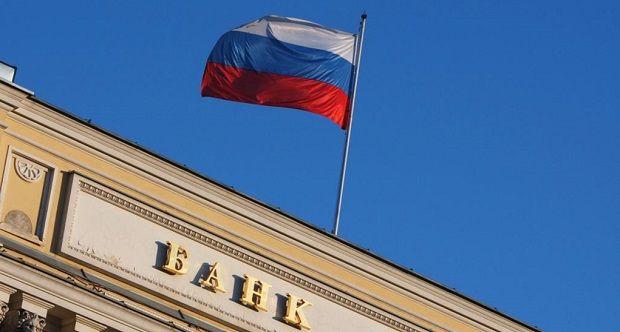 The New York Times: У России заканчиваются средства на финансовое спасение компаний