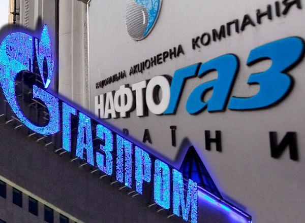 «Нафтогаз» мешает России опробовать на Украине «приднестровский сценарий»