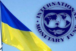Сегодня МВФ решит судьбу украинского кредита