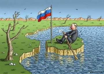 Почему мы «сдали» Крым?