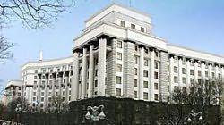 Держенергоефективності презентувало американським урядовцям та бізнесменам перспективи інвестування у сферу енергоефективності в Україні