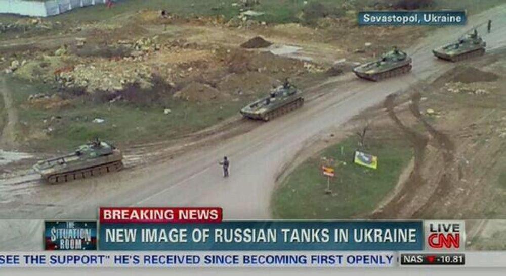 Bloomberg: США попросили Украину не сопротивляться когда вторгся Путин