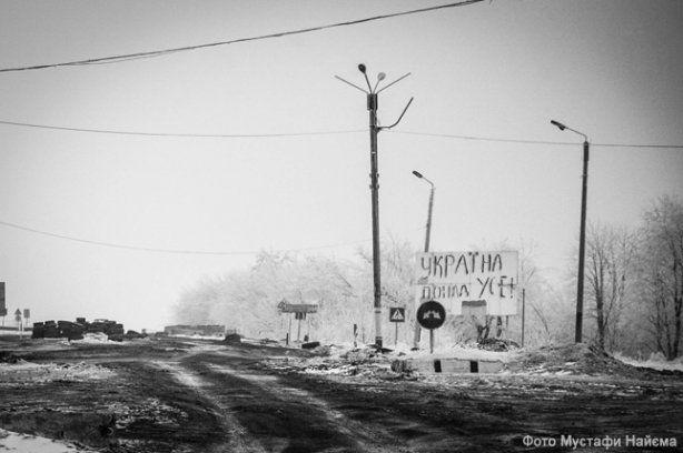 Есть ли жизнь после Минска?