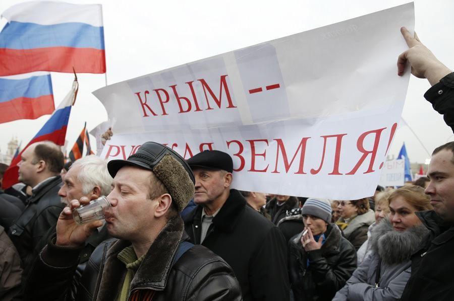 Крым: итоги оккупации