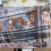 Мітинг-реквієм кримських татар