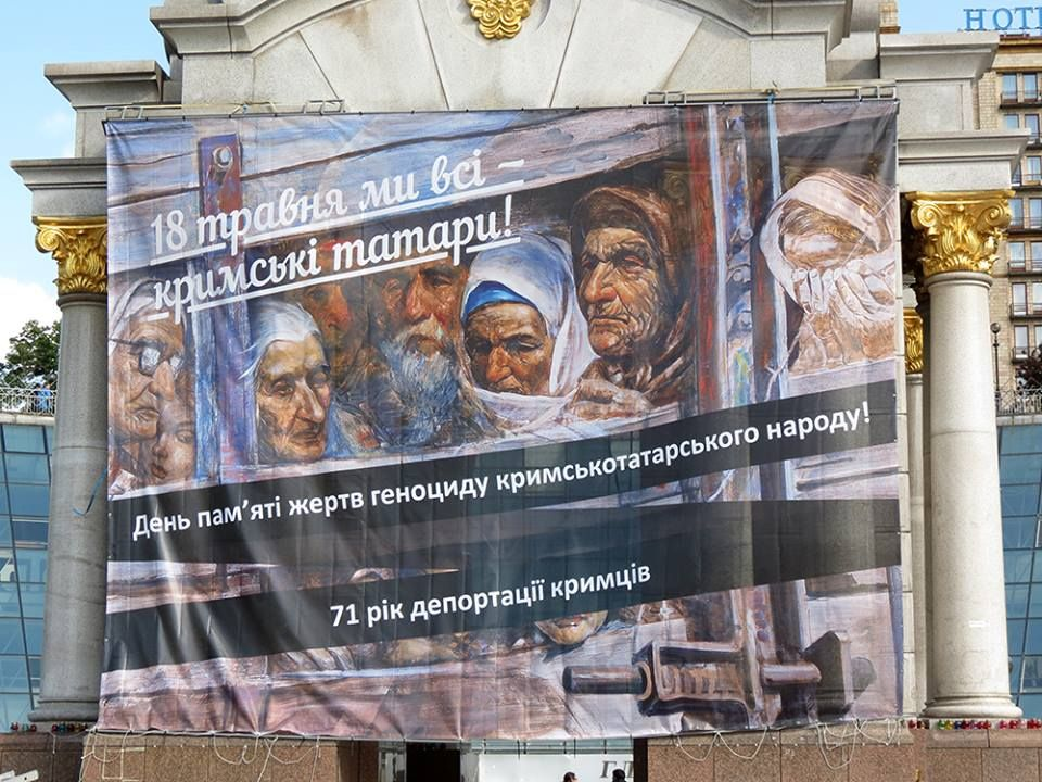 Митинг-реквием крымских татар (фото)
