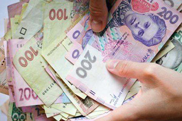 Правительство Украины внедрит декларирование доходов и расходов для всех граждан