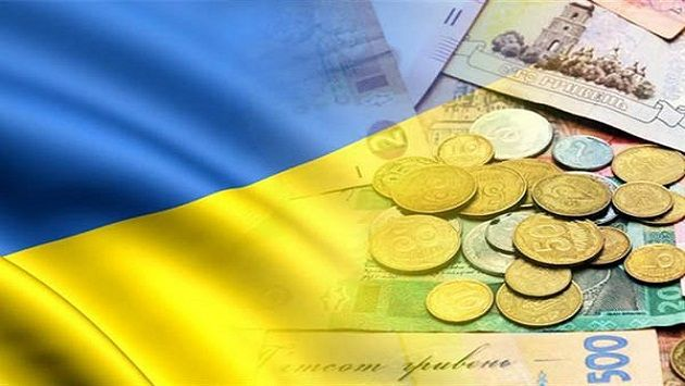 Как украинская экономика начала 2016 год