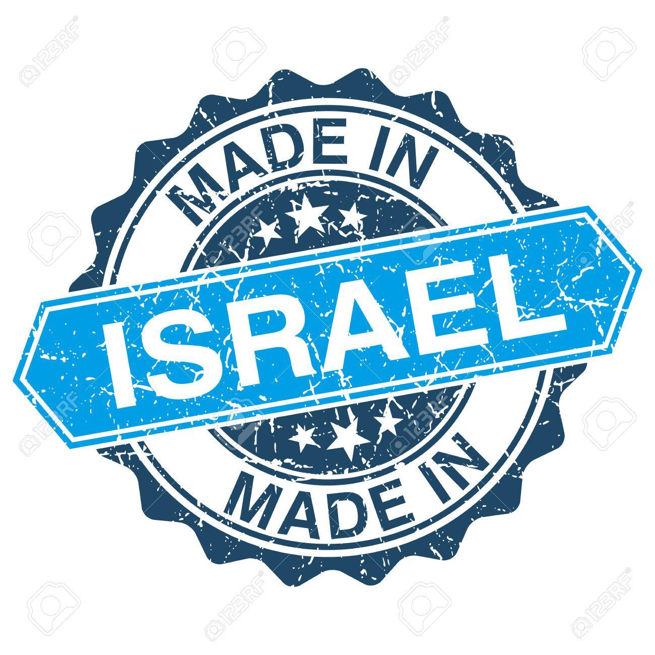 Сделано в Израиле: 22 технологии, которые изменили мир