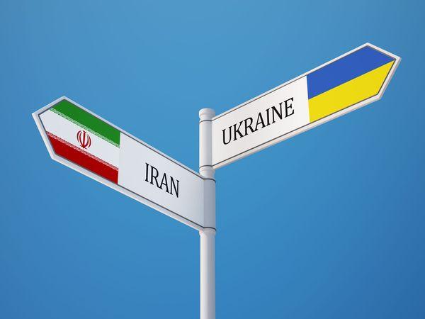 Иран оценивает ежегодный объем торговли с Украиной в $1 млрд