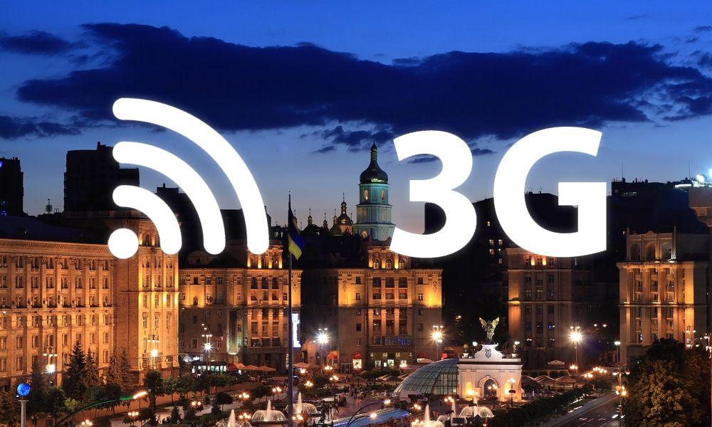 Wi-Fi против 3G: нужна ли в городе инфраструктура Wi-Fi?