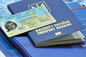 Білорусь відмовилася пускати українців за новими ID-паспортами