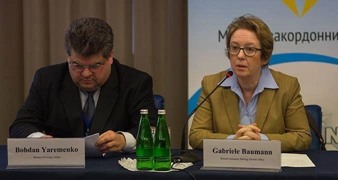 Міжнародна конференція «Мілітаризація окупованого Криму як загроза міжнародній безпеці» (відео)
