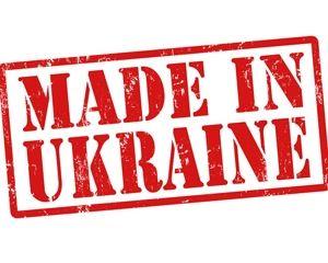 Сколько украинцев согласны покупать технику отечественного производства (инфографика)