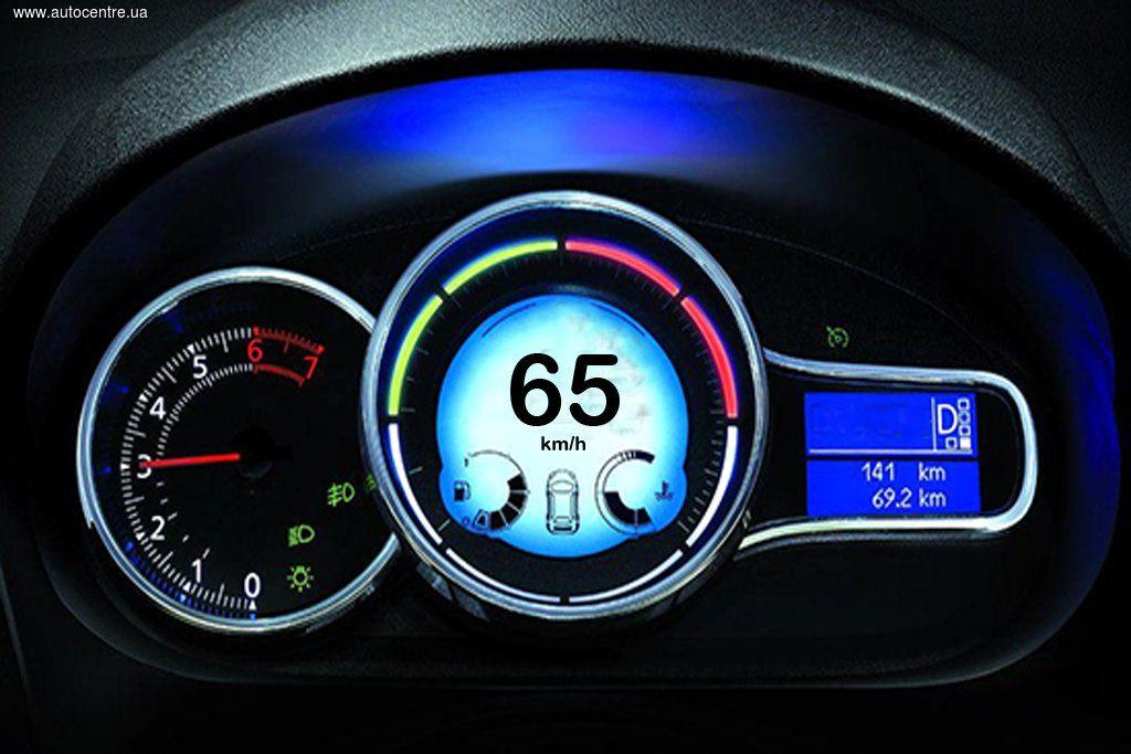 Украинских водителей хотят штрафовать даже за небольшое превышение скорости