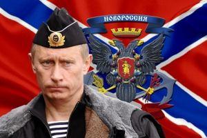 Запад должен прекратить подыгрывать агрессии Путина в Украине, – Atlantic Council