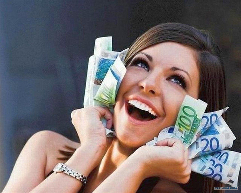 Ученые: Счастье можно купить за деньги