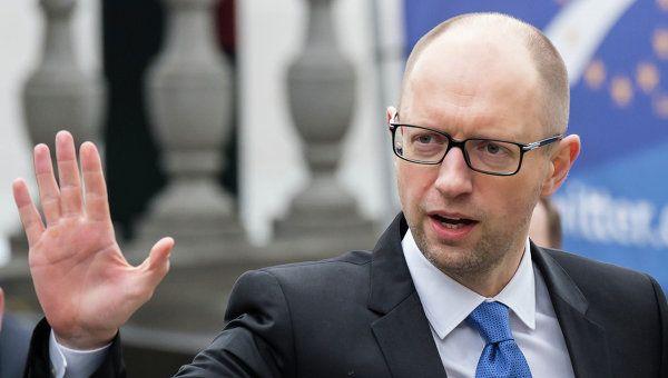 Яценюк объявил об отставке