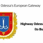 трасса Одесса-Рени