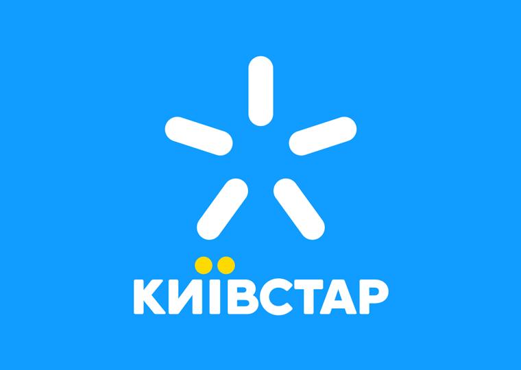 Больше, лучше, дороже: разбираемся с новыми тарифами «Киевстара»