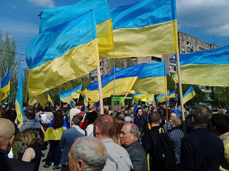 Украинский марш в Краматорске (фото)