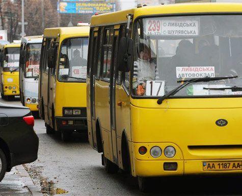 Эксперты рассказали, реально ли Киеву избавиться от маршруток