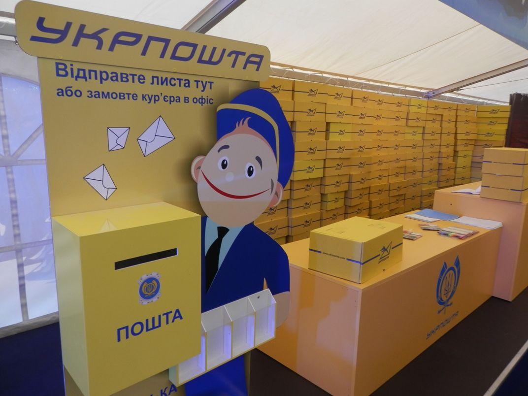 Рост спроса на почтовые услуги принес «Укрпочте» в I квартале 15,2 млн прибыли