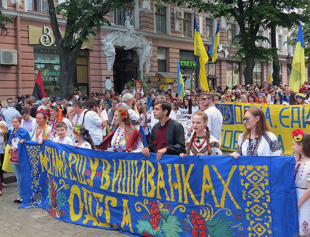 Одесса. Марш вышиванок