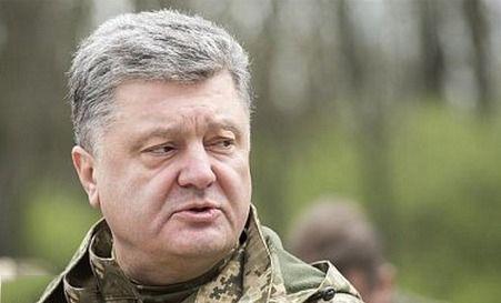 Порошенко: Украина должна быть готова к военному положению