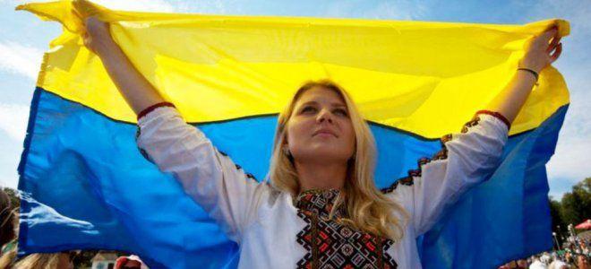 68% украинцев гордятся своим гражданством